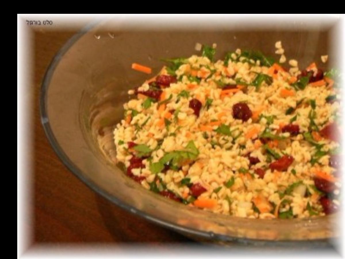 Bulgur Salad with Cranberries Healthy Recipe