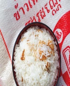 Coconut Rice Healthy Recipe